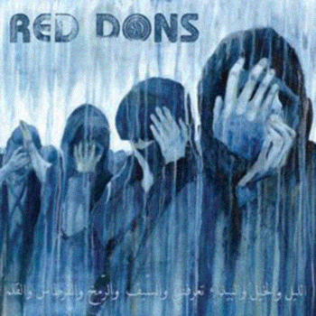 """Reseña: RED DONS """"Death to Idealism"""""""